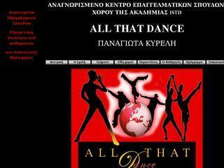 All that Dance Παναγιώτα Κυρέλη