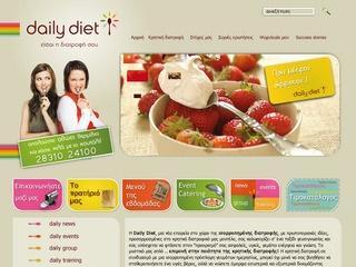 Daily Diet Ελένη Μοσχάκη και ΣΙΑ Ο.Ε.
