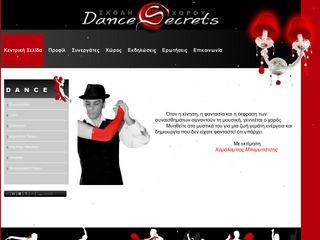 Dance Secrets