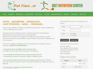 Diet Nutrition Center Αναστασία Ασημακοπούλου