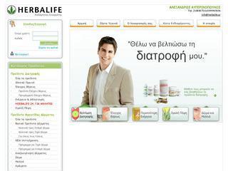Herbal Life Αλέξανδρος Αυγερινόπουλος