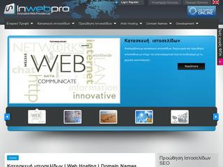 Inwebpro Innovative Web Provider Ε.Π.Ε.