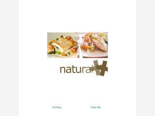 Natural Health Clinic Νάσια Πασχαλέρη
